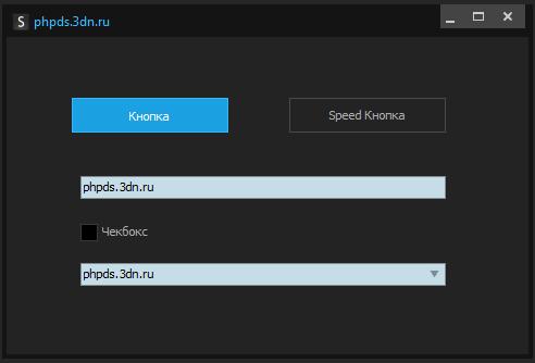 Лаунчер лаунчер на php devel studio 3. 0   bukkit по-русски.